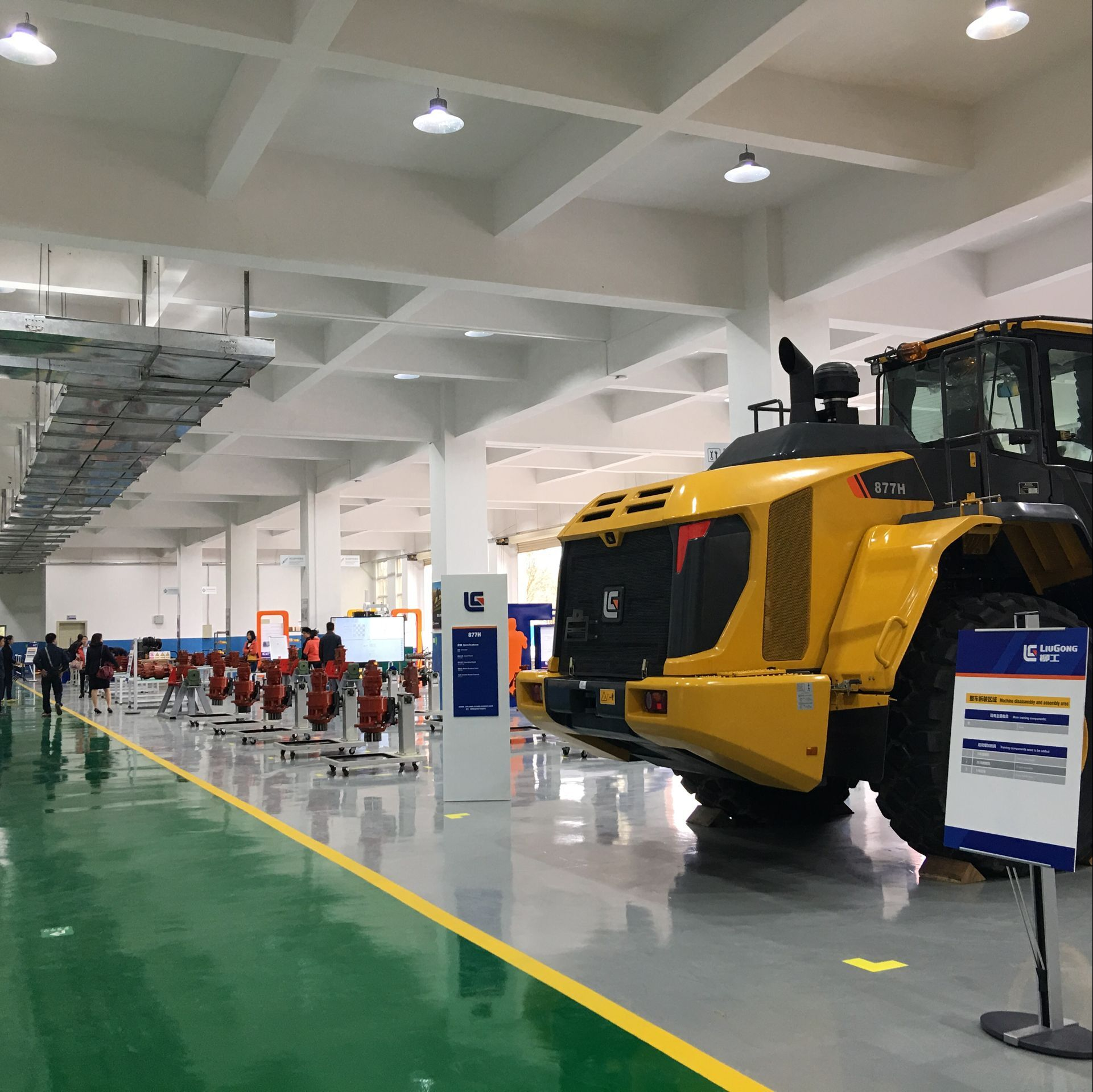 LiuGong Opened Global Customer Experience Center in Liuzhou